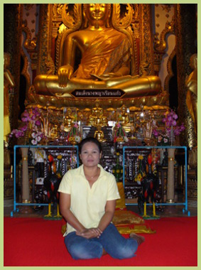 thaihieronta helsinki seksi kauppa